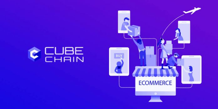 New blockchain eCommerce platform heralded by Cube System