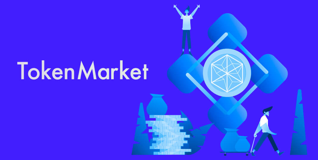 Security Token Offering being launched by TokenMarket